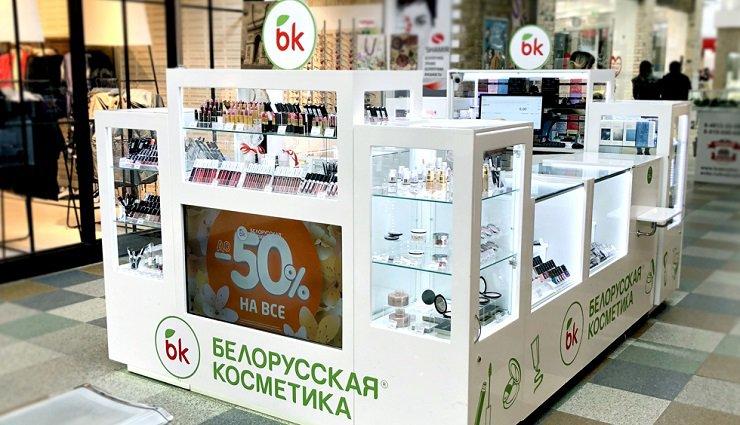Изображение - 6 примеров интернет-магазинов по франшизе belorusskaia_kosmetika-2.max-1000x1000