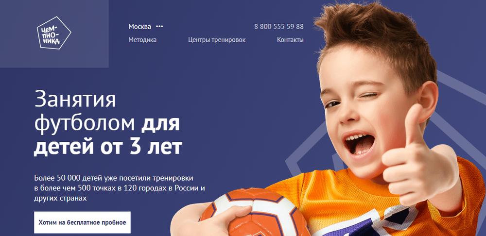 Изображение - 6 примеров интернет-магазинов по франшизе chempionika.max-1000x1000