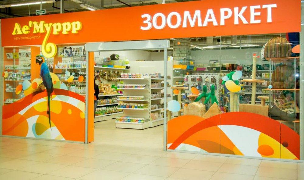 Изображение - 6 примеров интернет-магазинов по франшизе le_murrrr.max-1000x1000