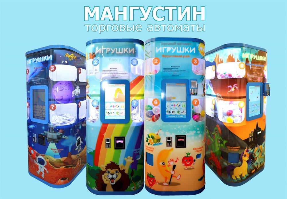 Изображение - 6 примеров интернет-магазинов по франшизе mangustin.max-1000x1000