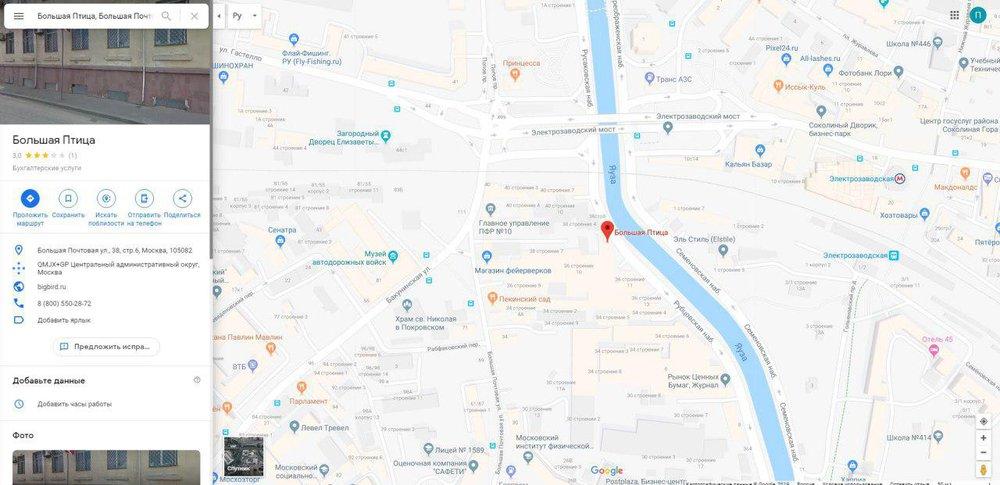 добавить на google карту