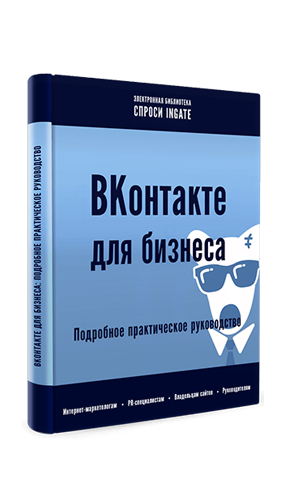 vk-book-web.png